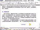 视频: 物流与供应链管理 13-14 浙江大学  (全套18讲见空间专辑)