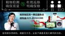 """""""南京新科空调维修""""◆客服◆""""南京新科空调售后维修""""热线电话"""