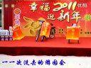 毕业了,南京工程学院 经管财务071青春纪念册