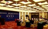 """[新疆新闻联播]借力""""一带一路""""打造纺织服装产业输出大通道"""
