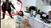 短裙女子在等待办理业务, 拍下荒唐的, 真是不要脸