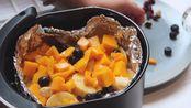【核桃仁】5.29更新》》》周末宅在家|逛书店|吃早餐|空气炸锅试用|好吃的紫薯燕麦水果蛋糕