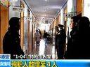 [视频]山东泰安袭警案 殉职警员增至4人