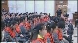 [视频]特大跨国电信诈骗案·北京:一审宣判 32人获刑
