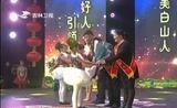 """[吉林新闻联播]白山市表彰第三届""""最美白山人"""""""