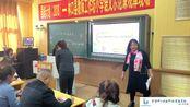 国培黑龙江省乡村中小学(幼儿园)教师工作坊研修项目