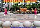 茶料广场舞——爱情究竟哪里找(国庆版)