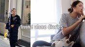 【Michelle Choi】中英字幕 | 纽约独居日记 尝试走出舒适圈,一个新狗妈妈的挣扎