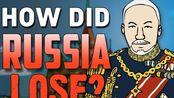 为什么俄罗斯输掉了日俄战争? || 为什么一个欧洲老牌资本主义强国输给了新兴的亚洲帝国?|克里米亚的失败迫使1861年的改革,难道那次改革输给了日本的明治维新?