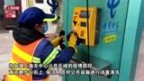 """公共厕所""""一客一洁"""" 上海市中心加强公共部位消毒"""