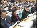 [山东新闻联播]中国共产党山东省第十届纪律检查委员会第六次全体会议公报
