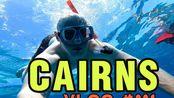 澳洲VLOG#001 | 第一天就从高空掉入海中是什么体验