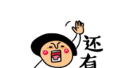 英雄联盟LPL:第一辅助刘青松,选手编号仅在厂长、孩神之后!-游戏-高清完整正版视频在线观看-优酷
