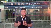 从中国到世界,以远见致WEY来vv7售价21.98-25.68万元
