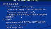 j2ee软件架构08-视频-吉林大学-要密码到www.Daboshi.com—在线播放—优酷网,视频高清在线观看