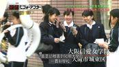 超級全能住宅改造王.特別篇28(大阪市城東區-案件255).1080p.HDTV.X264