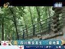 四川雅安发生7.0级地震