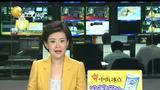 [第一时间-辽宁]福建福清一民房倒塌多名人员被埋 仍有生命迹象