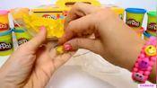 儿童过家家 培乐多彩色淤泥制作迪士尼公主裙子玩具视频10