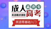 37-下编第六章-书面表达(完)