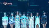 【twice】Intro+Dance The Night Away现场 Kcon 2018 LA×M Countdown 180824