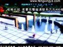 42亳州三维动画制作公司房地产建筑漫游楼盘3D房地产电子沙盘模型仿真立体虚拟仿真企业