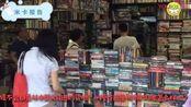 """泰国曼谷""""全球最大""""周末市场,中国游客:不是从义乌进的货吧?"""