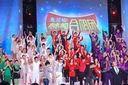09/13/2012 Dynamic China- Dream Choir Part 1