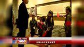 中海小业主成长体验营