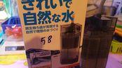 【日本水作Suisaku水族用品】4K画质!AIR FIT角位過濾器S产品外观演示