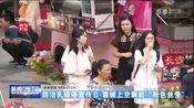 """[新闻630]防治乳腺癌宣传日 蓉城上空飘起""""粉色丝带"""""""