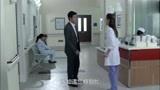 女医生实在是关心孕妇的身体情况,坚持要给孕妇做检查!