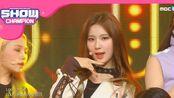 CherryBullet+WekiMeki+本月少女+Dreamcatcher+ELRIS+3YE 2020.3.4冠军秀