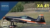 阿图尔·基拉克——极限特技飞行——XA 41沃伊切赫·斯塔西亚克