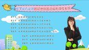 【韩语快速入门】韩国语能力考试报名之延世韩国语3、4册韩语中级语法