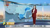 北方降雨又降温!中央气象台:未来两天,10月5日-6日天气预报