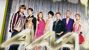 AAA TOUR 2012 -777- TRIPLE SEVEN