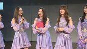 陆婷:张雨鑫高考再高还是和我一个单位 SNH48
