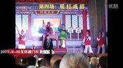 (字幕版)陈静依、谢敏 越剧《血手印》杭州市小百苑越剧团演出—在线播放—优酷网,视频高清在线观看
