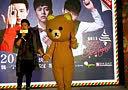 2013.12.24 北京apm购物中心 魏一宁 小鱼and星空1