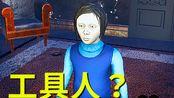 鬼屋当中介:一个主角惨遭工具人的恐怖游戏