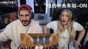 【中字】德国制作人Rahim对BTS防弹少年团在纽约中央车站表演'ON'今夜秀舞台的reaction反应(病后回归的第一个视频肯定得看BTS!)
