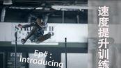 [OTA]速度提升训练系统:Ep#0