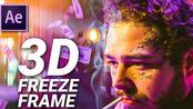 【AE合成教程】如果我是DJ你会爱我吗?3D EFFECT by DJ Khaled _u0026 Post Malone in After Effects