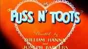【原版片头推测】Puss N' Toots (1942)