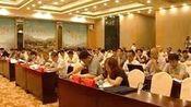 湖南通道农村商业银行股份有限公司创立大会召开—在线播放—优酷网,视频高清在线观看