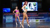 2011.09.25 IFBB Fitness Modell _ -165cm Kategória - Millenáris Park FullHD