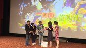 专访《柯南》导演静野孔文:盼票房超《蚁人》
