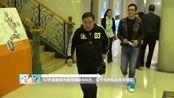 加油!影帝梁家辉为武汉捐款400万,10万个口罩!
