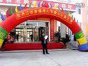2011年10月5日慰问海林敬老院老人视频11—在线播放—优酷网,视频高清在线观看